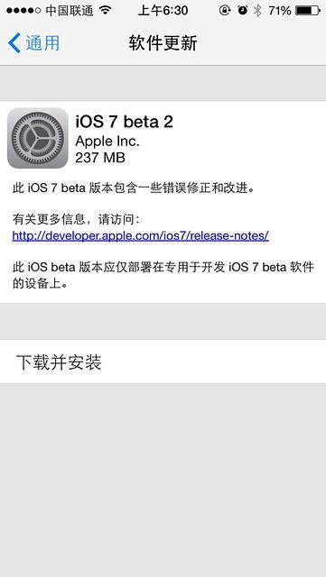 iOS 7 beta2