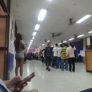 คนรอต่อคิวทดสอบสมรรคภาพ