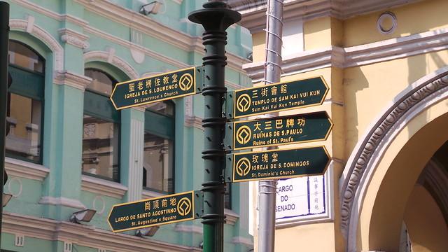 street signs at senado square