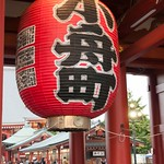 Tokyo-Asakusa-14