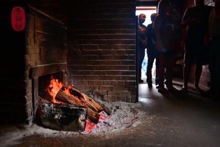 Fire pits.