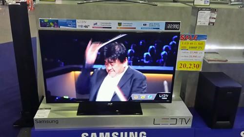 """Samsung LED TV 46"""" ราคาสองหมื่นกับไม่กี่ร้อยเอง"""