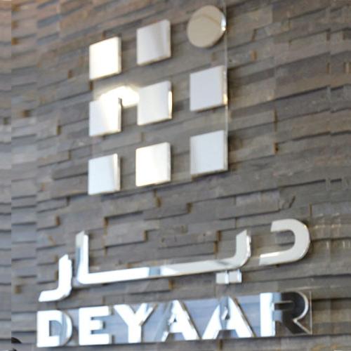 Logo_Deyaar-Dev-Co_www.deyaar.ae_en_default.aspx_dian-hasan-branding_Dubai-AE-5