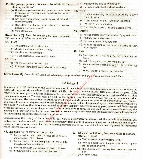 Anna university chennai ce2039 municipal solid waste cat-iii exam.
