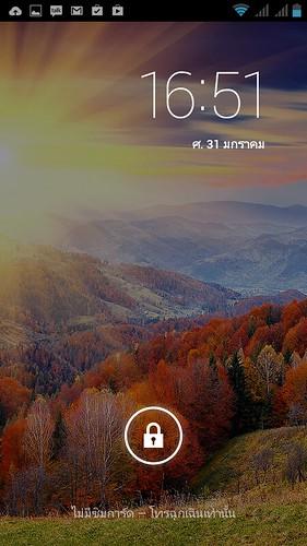 หน้า Lock screen ของ S Wellcom MI-516