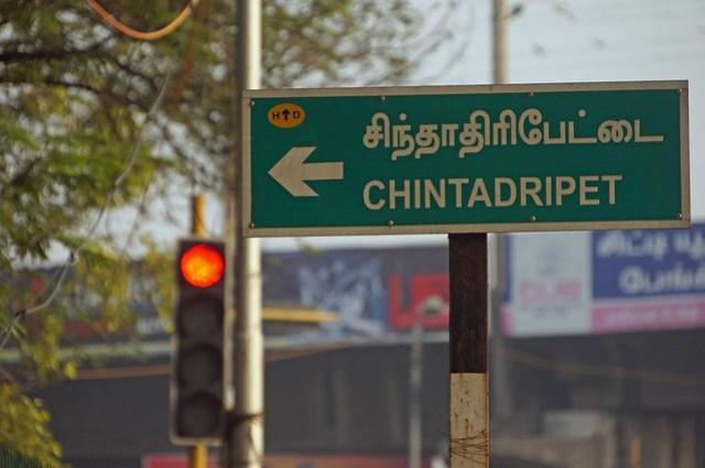 Chintadripet