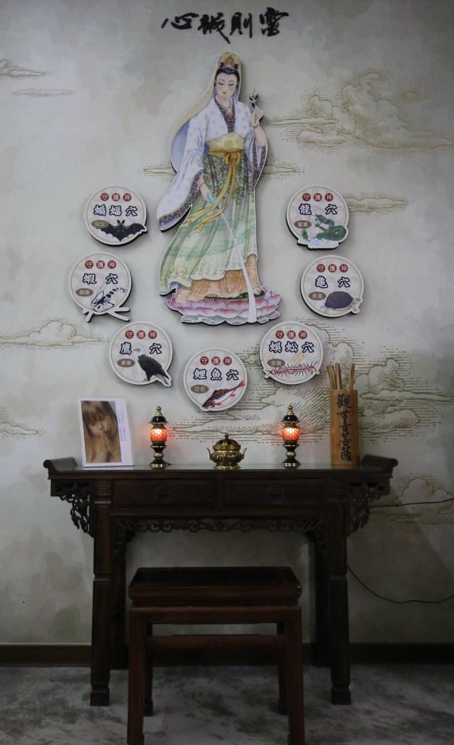華秝農場茶油故事館20