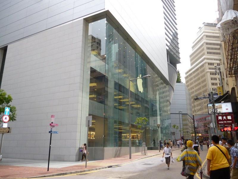 Apple Store in Causeway Bay