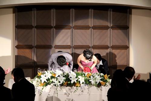 JP Wedding Bowing