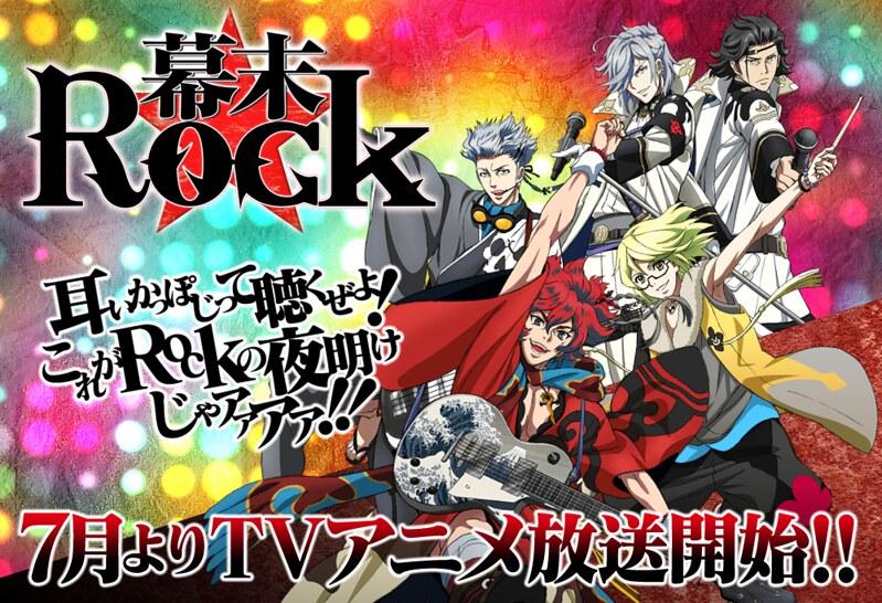 Todos os Episódios de Bakumatsu Rock Online