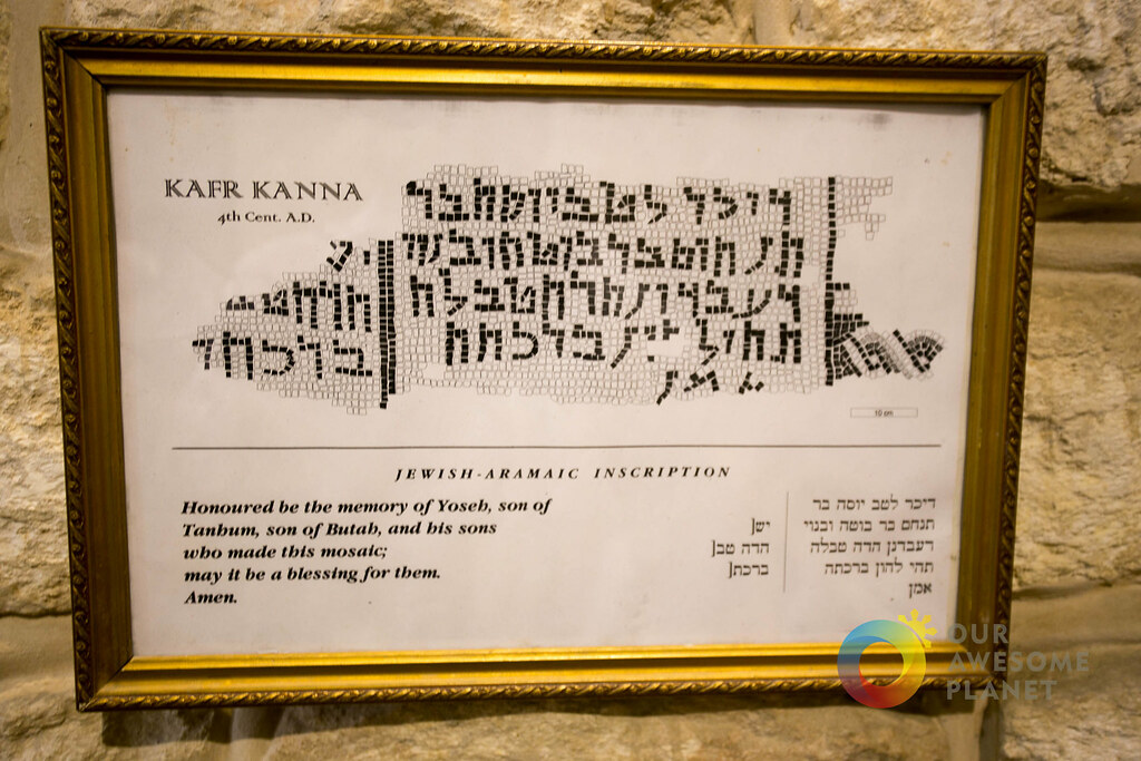 Day 3- Wedding in Cana - Our Awesome Planet-560.jpg