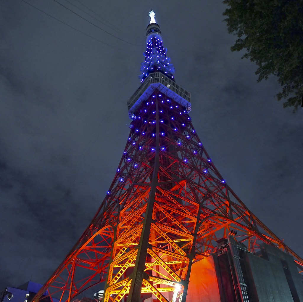 Tokyo Tower - View from below
