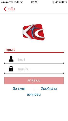 กรอก Username (Email) และ Password ที่นี่