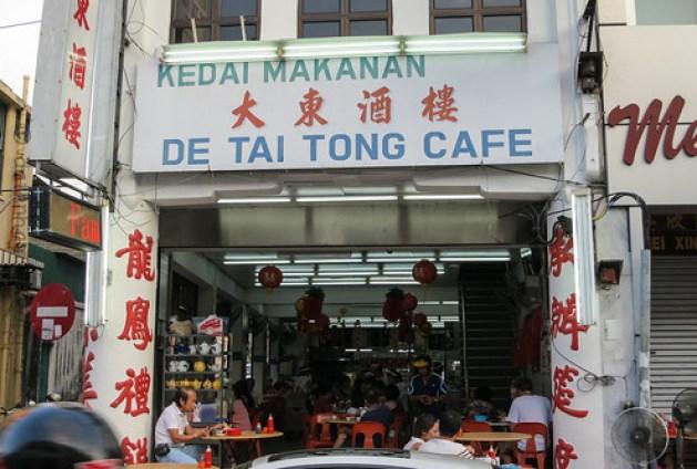 De Tai Tong