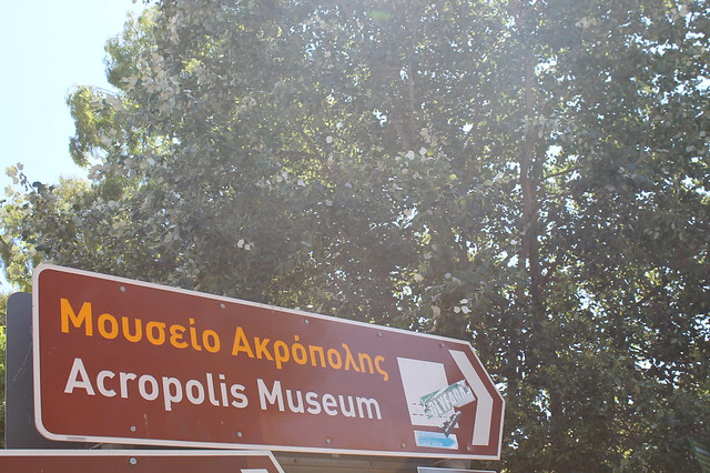 Acropolis sign