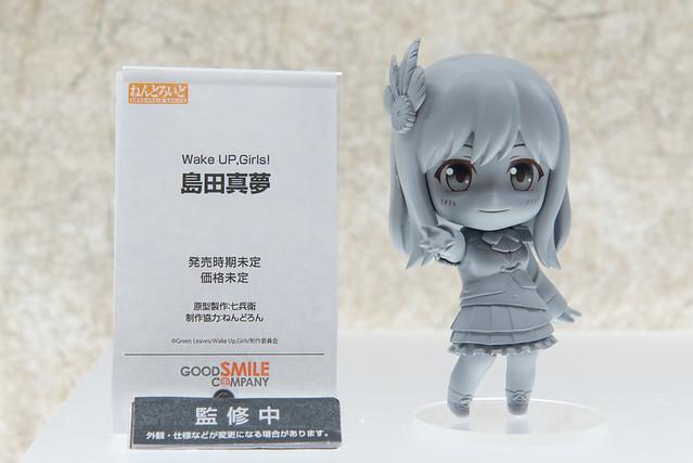 Nendoroid Shimada Mayu