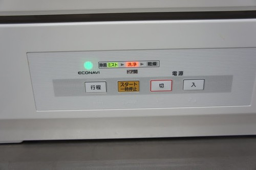 DSC03154