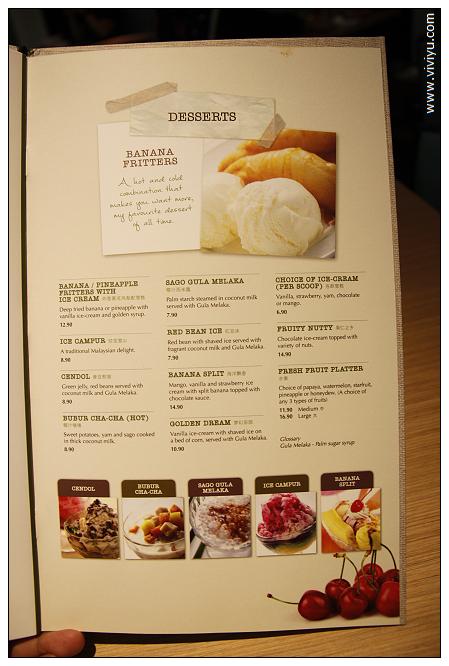 椰漿飯,馬來西亞 @VIVIYU小世界