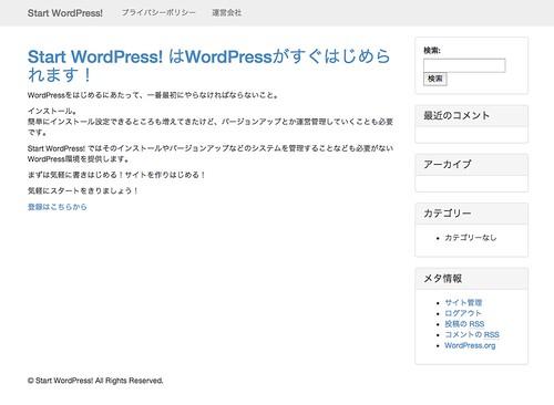 WordPress Bootstrap3