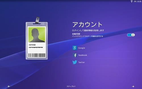 Screenshot_2014-05-03-08-05-13