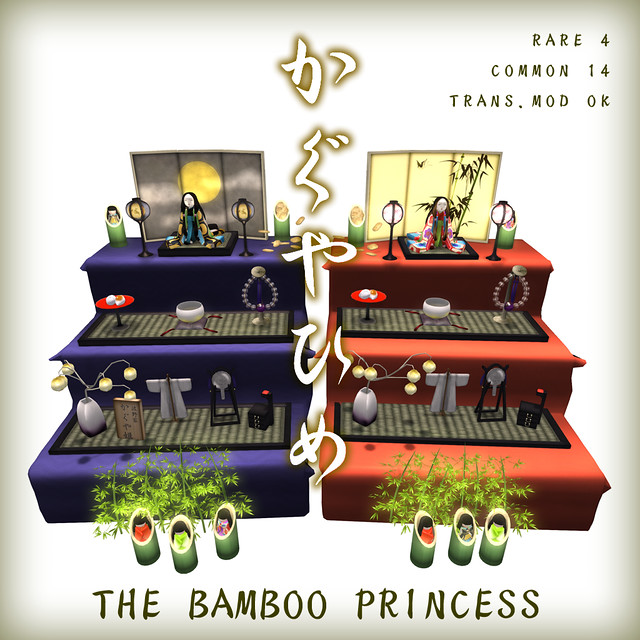 *N*KAGUYA -BAMBOO PRINCESS-GACHA FOR FGC