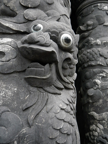 Googly-eyed Dragon at a Royal Tomb in Hue