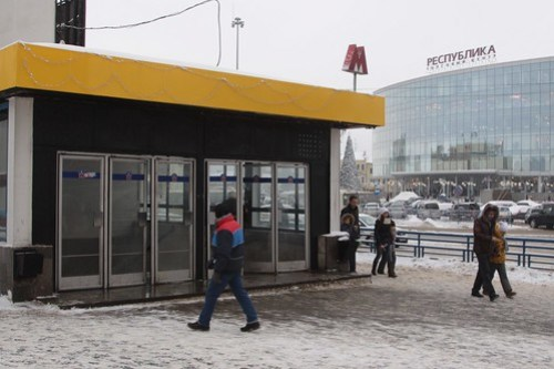 Street entrance to Московская (Moskovskaya) station