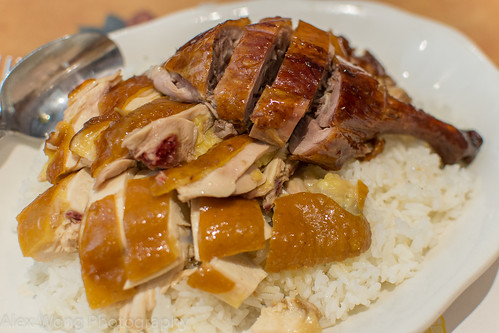 Roast Chicken Roast Duck Rice