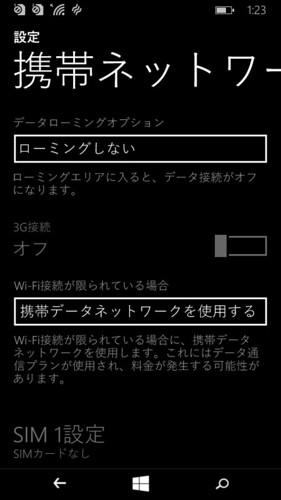 wp_ss_20150214_0024