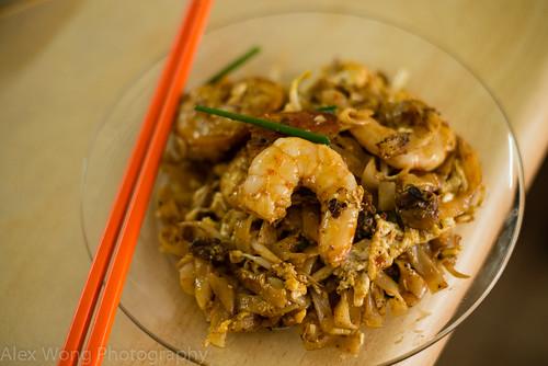 Char Kueh Tio