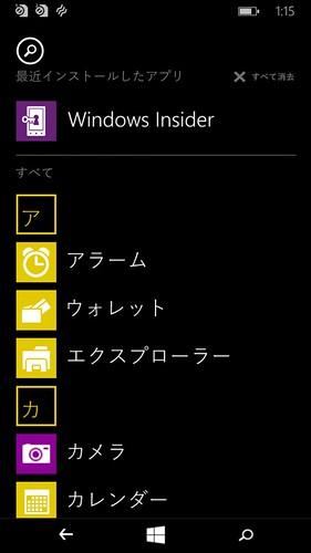 wp_ss_20150214_0004