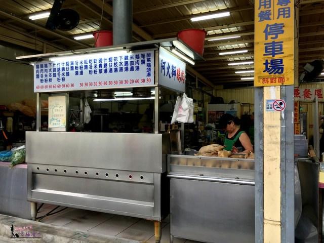 PhotoCap_IMG_4235阿火獅鵝肉攤