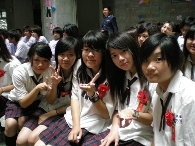 私立華濟永安高中
