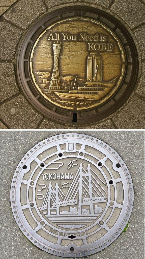 Kobe-Yokohama8