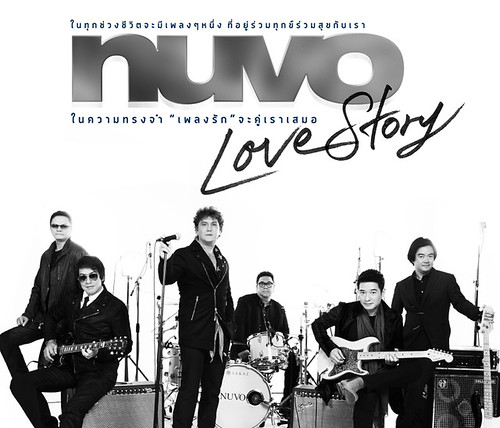 Nuvo Love Story