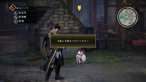 システム天狐1