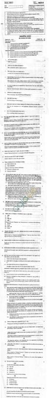 CBSE Board Exam 2013 Class XII Question Paper -Business Studies