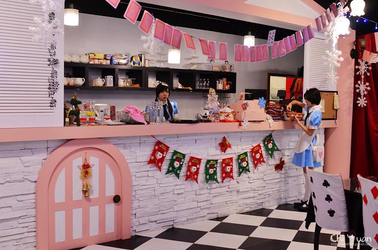 自愛麗絲咖啡館06.jpg