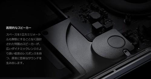 macbookpro_sound