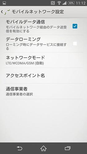 Screenshot_2014-11-01-23-12-52