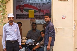 "Aam Aadmi Party- militants of the AAP at their ""headquarters"" in Safdarjung enclave, New Delhi, India"