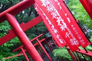 P1060588 Infierno Umi Jigoku (Beppu) 13-07-2010
