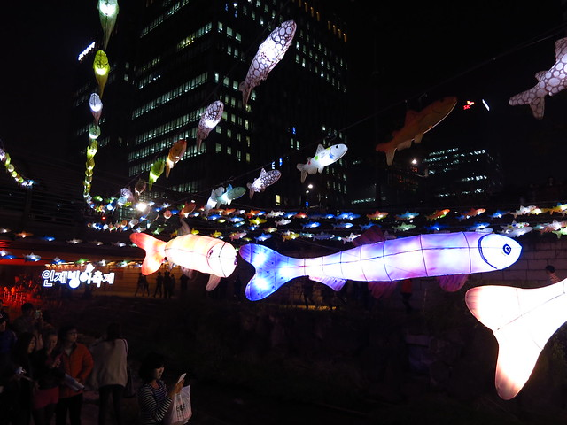 Seoul Fall 2013: Day 3