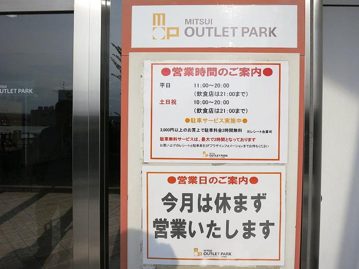 outlet5.jpg