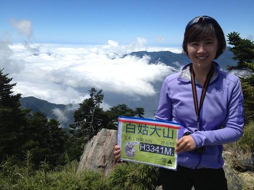我的第16座百岳。白姑大山。