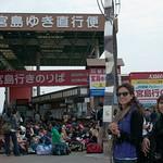 Cervezefilos en Miyajima 01