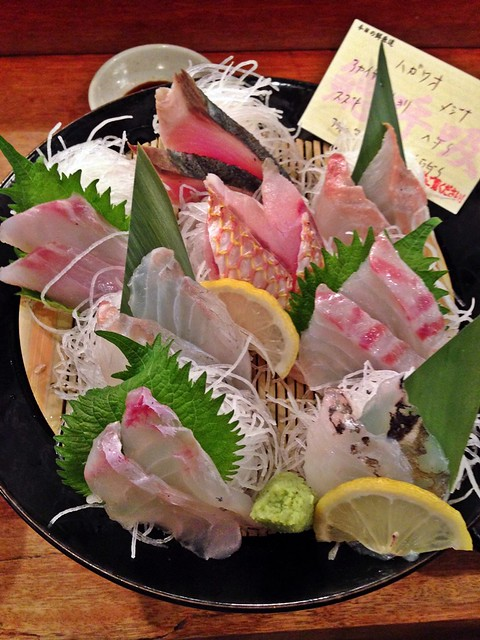 Sugamo Izakaya