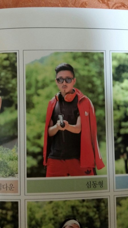 yearbook19