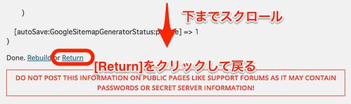 webmaster-error-07