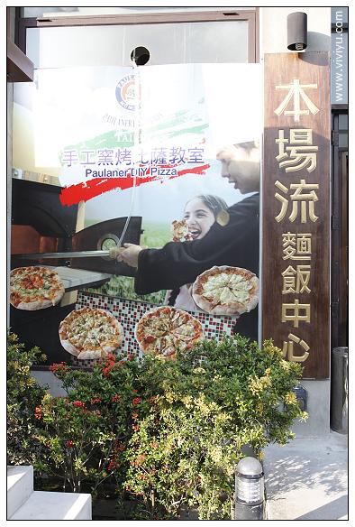 [桃園.美食]本場流專業麵店~南僑觀光工廠內吃拉麵 @VIVIYU小世界